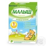 Mix milk Malysh istrinskiy dry for children from birth 350g