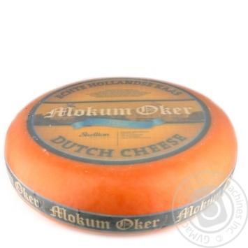 Сыр гауда Шелтон твердый Голландия