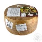 Сыр манчего полутвердый 50%
