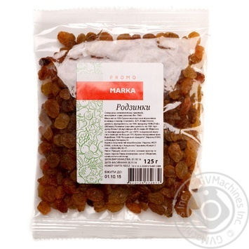 Marka Promo Raisins 125g - buy, prices for Novus - image 1