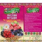 Tea Polissia tea fruit fruit-baccate 40g