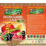 Tea Polissia tea fruit 40g