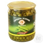 Vegetables pea green canned 460g glass jar