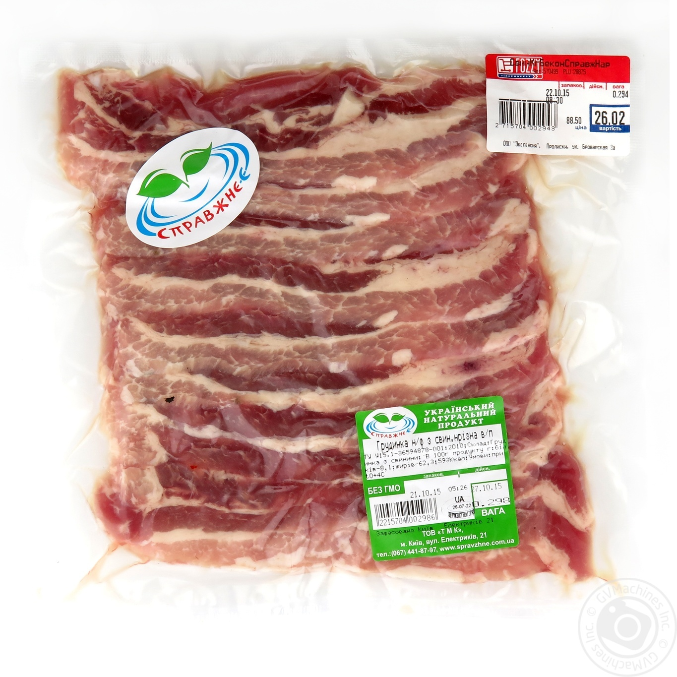 pics Up to 50 of Supermarket Meat Poultry Is Tainted, But Dont Panic