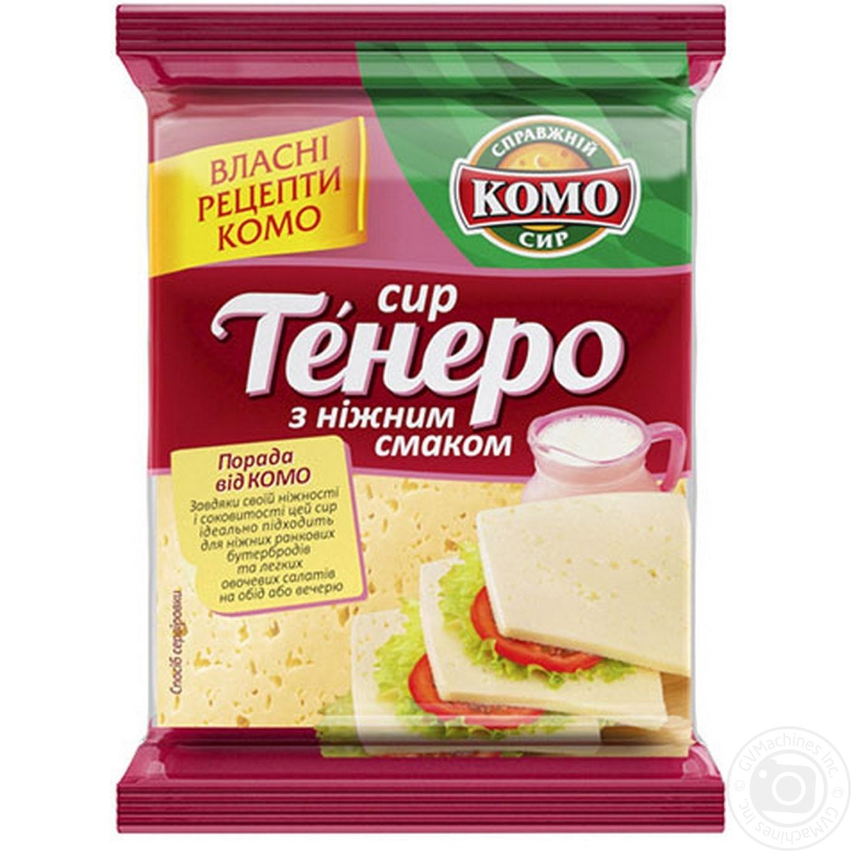 Сыр Комо Тенеро 50% 200г → Молочное и яйца → Сыр → Твердый сыр ... 5dcd71bc557