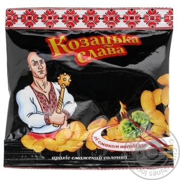 Snack peanuts Kozatska slava wasabi salt for beer 35g