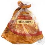 Хліб Київхліб Булочки здобні Плюшка 0,2кг