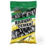 Seeds Povna chasha sunflower salt 100g