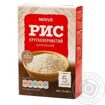 Рис Novus круглозернистий шліфований в пакетиках 5*80г - купити, ціни на Novus - фото 1