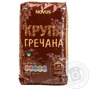 Крупа гречневая Novus 1кг - купить, цены на Novus - фото 1