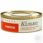Кілька чорноморська нерозібрана в томатному соусі №3 Marka Promo 240г