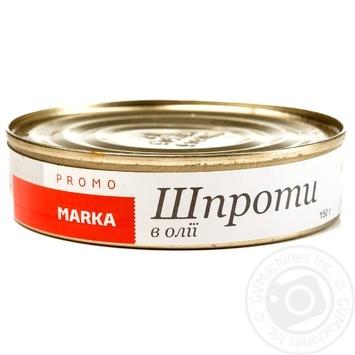 Шпроти Marka Promo в масле 150г