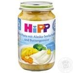 Пюре Hipp Овощи с морской рыбой 190г