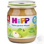 Baby puree HiPP First baby apple without sugar for 4+ month old babies 125g