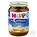Каша дитяча ХіПП На добраніч молочна з печивом з 4 місяців скляна банка 190г Австрія