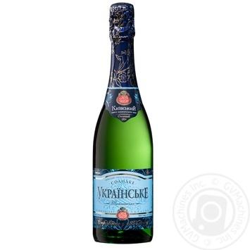 Шампанское КЗШВ Украинское белое сладкое 10,5-12,5% 0,75л - купить, цены на Novus - фото 1