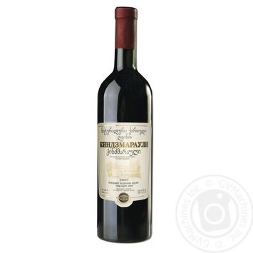 Вино Заря Кахетии Киндзмараули красное полусладкое 11.5-12.5% 0,75л - купить, цены на Novus - фото 2