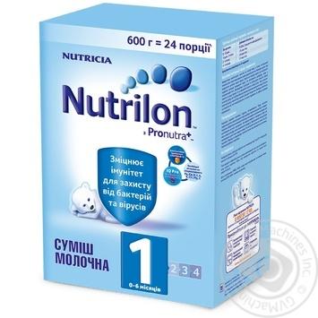 Молочная смесь Nutrilon 1 600г