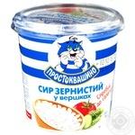 Творог Простоквашино зернистый в сливках 4% 355г пластиковый стакан Украина