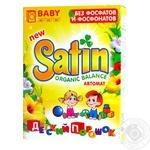 Стиральный порошок Satin Organic Balance для детской одежды автомат 400г