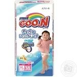 Pants-diapers GOO.N for girls from 12 to 20 kgs Big XL size 38pcs