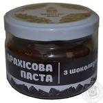 Chocolate peanut paste 200g