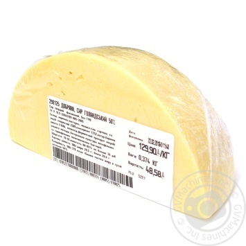 Сыр Добряна Голландский 50%