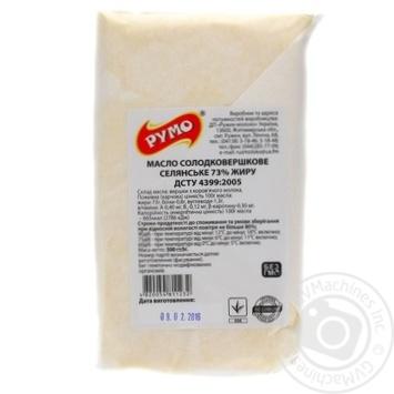 Масло Румо селянское сладкосливочное 73% 500г