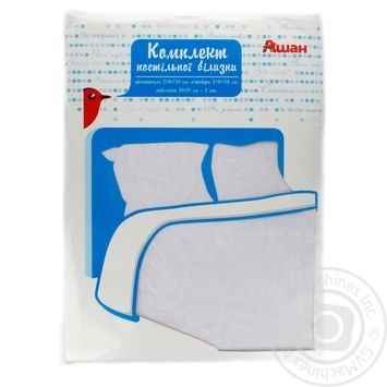 Auchan White One And Half Bedding Set - buy, prices for Auchan - photo 2