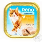 Reno With Poultry For Cats Food
