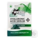 VIA BEAUTY Гиалуроновая кислота Collagen 10мл