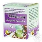 Закваска бактериальная Йогурт-Ипровит Государственное опытное предприятие ИПР во флаконах 4*0,5г