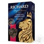 Чай черный RICHARD English Breakfast байховый  90г