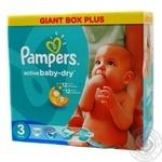 Підгузники дитячі Pampers Active Baby-Dry Midi 4-9 кг Мала Мега Упаковка 126