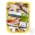 Mushrooms cup mushrooms Dinbo fresh 200g