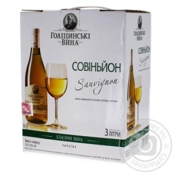 Вино Галицинские вина Совиньон белое сухое 3л