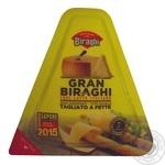 Gran Biraghi Hard Cheese