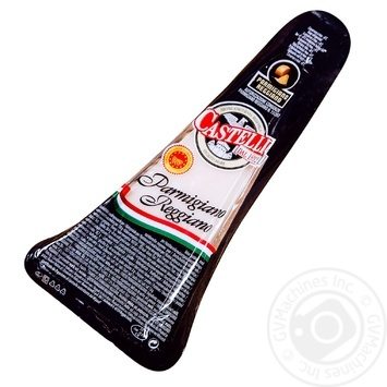 Cheese Castelli hard 32% 125g