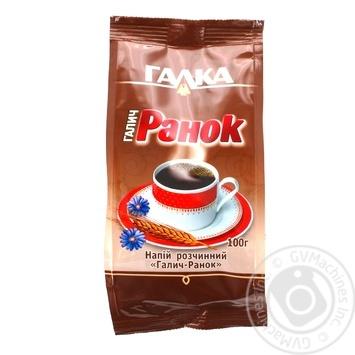 Скидка на Напиток кофейный Галка Галич-Ранок с экстрактом из корня цикория