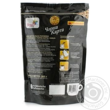 Chorna Karta Gold instant coffee 285g - buy, prices for MegaMarket - image 2