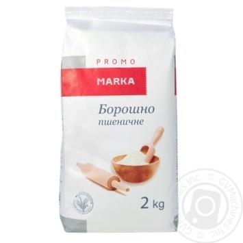 Мука Marka Promo пшеничная 2кг - купить, цены на Novus - фото 1