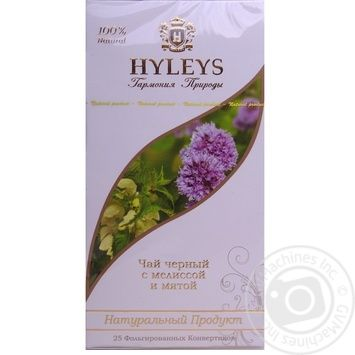 Tea Hyleys melissa black packed 25pcs 37.5g cardboard packaging - buy, prices for Novus - image 1