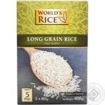 Рис World's Rice длиннозерный шлифованный в пакетиках 400г