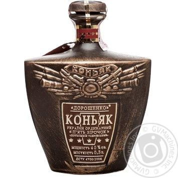 Коньяк Дорошенко 5 зівезд 40% 0.5л - купить, цены на Novus - фото 6