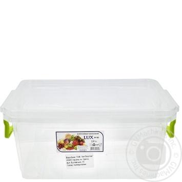 Контейнер харчовий Ал-Пластик Lux №5 2,8л - купити, ціни на Ашан - фото 4