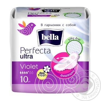Прокладки гигиенические Bella Perfecta Ultra Violet 10шт - купить, цены на Восторг - фото 2