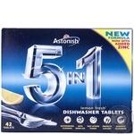 Засіб для посудомийних машин 5в1 Нова формула AST в пігулках 42шт