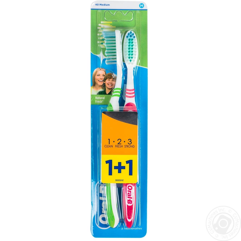Зубна щітка Oral-B 3-Эффект середня → Гігієна → Особиста гігієна ... bbdc6ee118c64