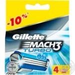 Сменные картриджи для бритья Gillette Mach 3 Turbo 4шт
