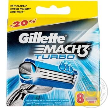 Скидка на Сменные картриджи для бритья Gillette Mach 3 Turbo 8шт
